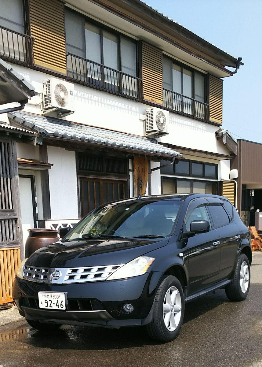 f:id:tubakinoyado:20190407113524j:plain