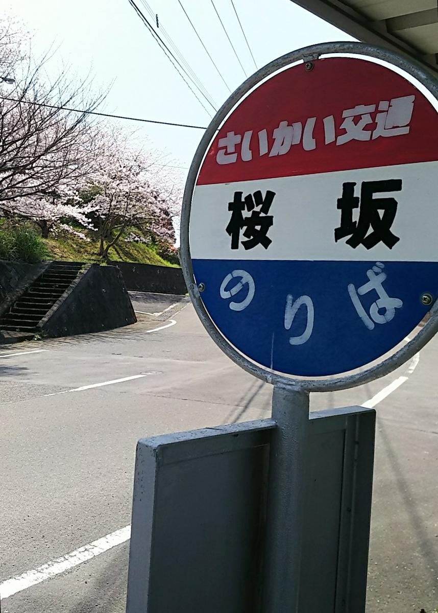 f:id:tubakinoyado:20200410125643j:plain