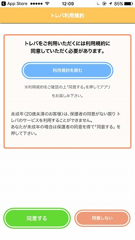 f:id:tubame8:20170829123446j:plain