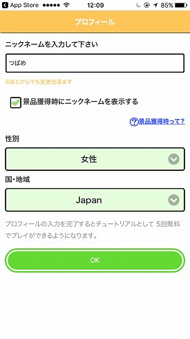 f:id:tubame8:20170829123510j:plain