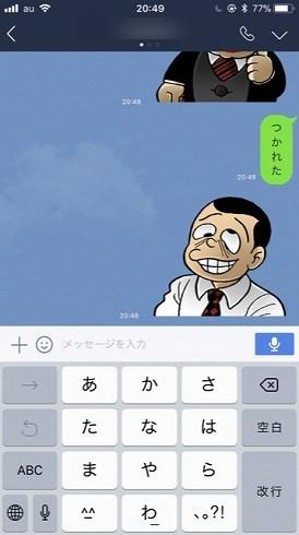 f:id:tubame8:20170927225527j:plain