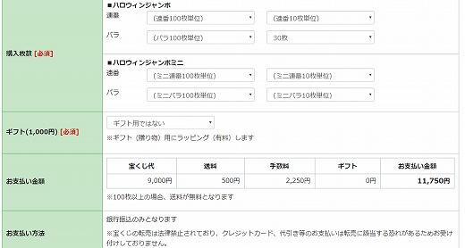 f:id:tubame8:20171012123411j:plain
