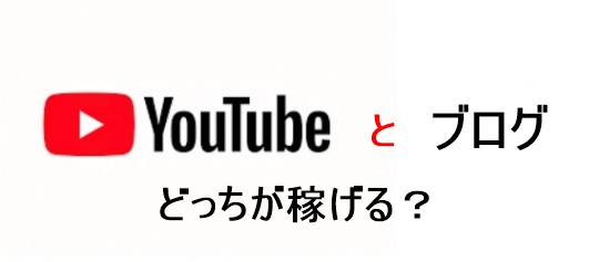f:id:tubame8:20180420213452p:plain