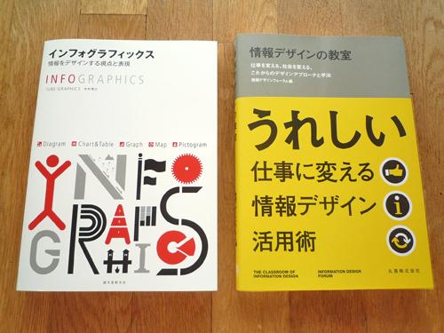 2books4.jpg