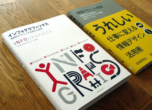2books5.jpg