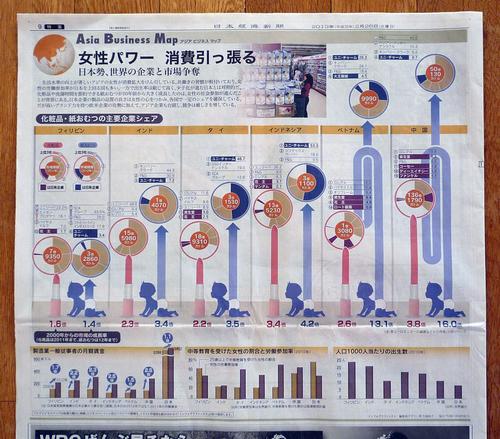 化粧品紙おむつ1000.jpg