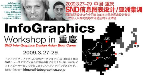 bootcamp640.jpg
