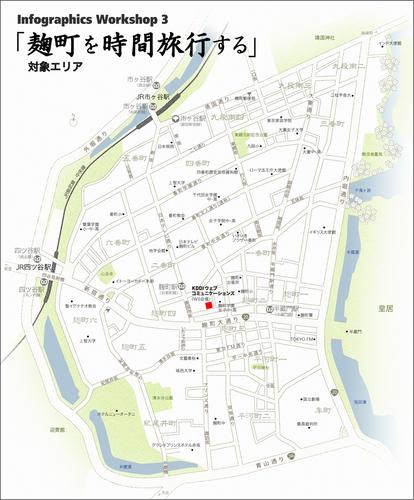 kojimachimap900.jpg