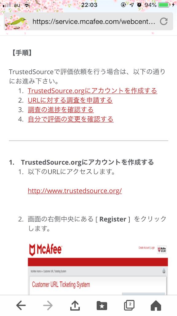 f:id:tuberculin:20190324220446p:image