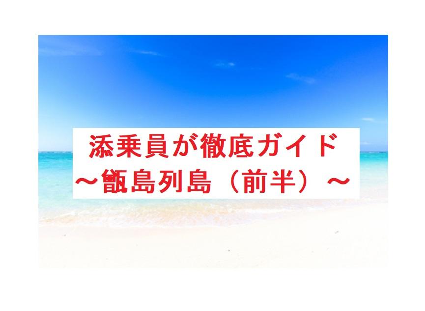 f:id:tuberculin:20190731200256j:plain