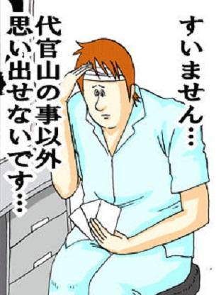 f:id:tuberculin:20200306220933j:plain