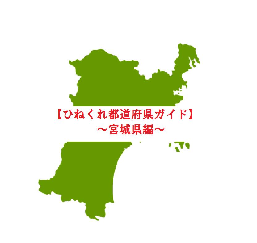 f:id:tuberculin:20200317224112p:plain