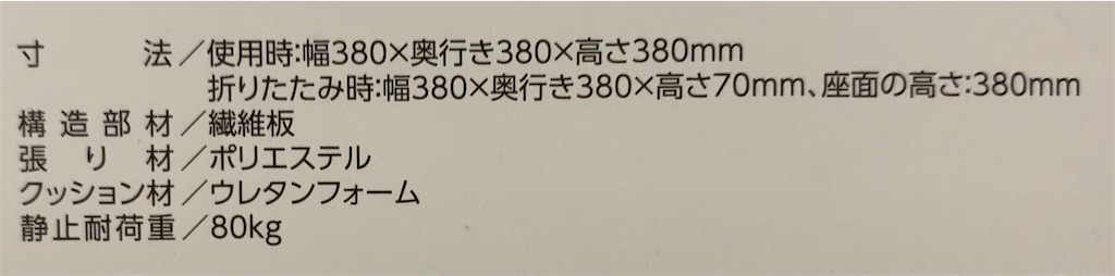 f:id:tuberculin:20200402205726j:image