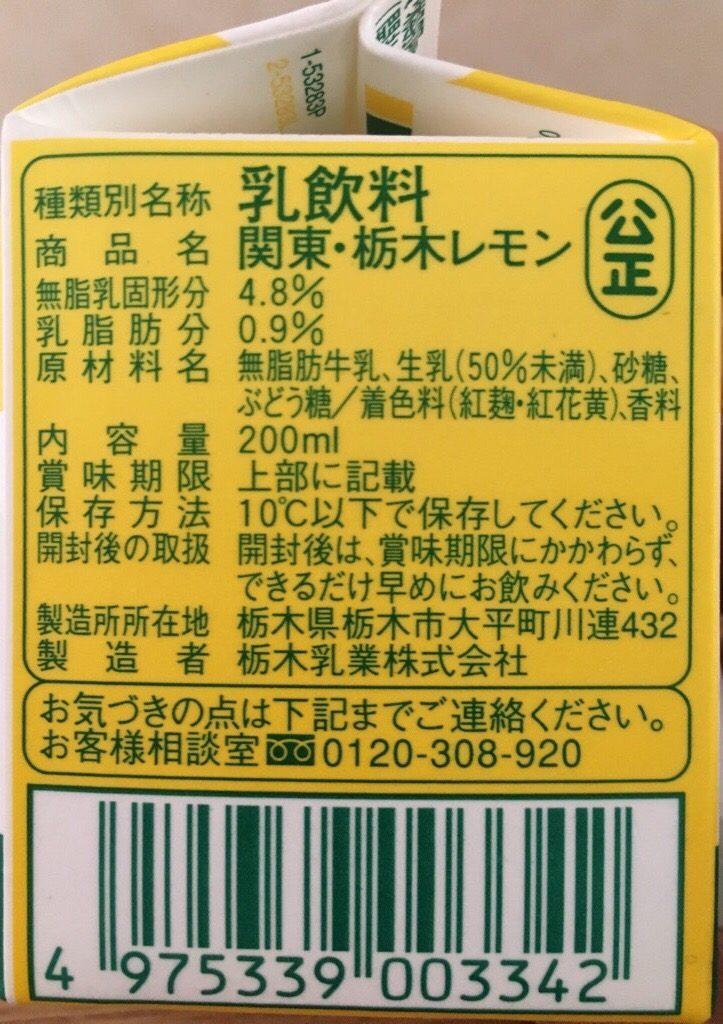 f:id:tuberculin:20200805202827j:plain