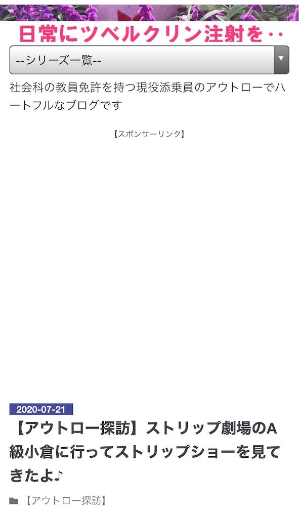 f:id:tuberculin:20201007214108j:image