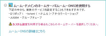 f:id:tubushiki:20171018013443p:plain