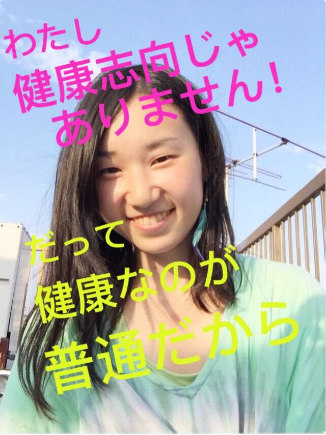 f:id:tubutubu-fuuka:20161224214104j:plain