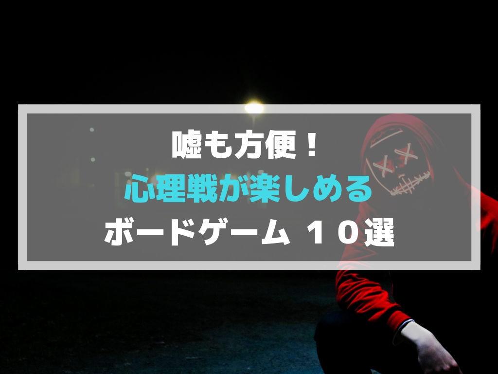 f:id:tubutubu524:20181023210448j:plain