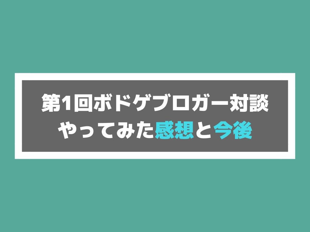 f:id:tubutubu524:20181104171442j:plain