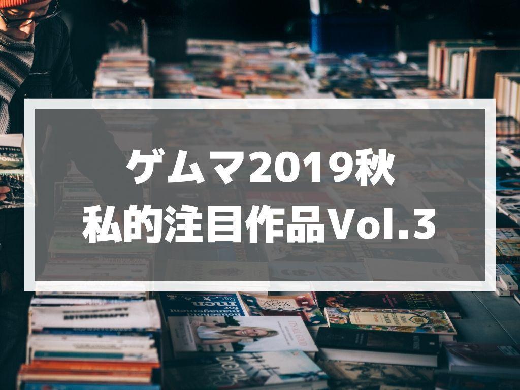 f:id:tubutubu524:20191120150813j:plain