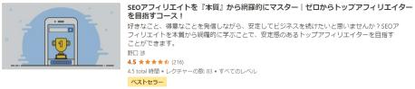 f:id:tubuyaku_otto:20200416124024p:plain