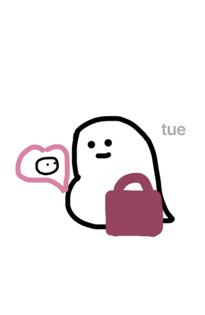f:id:tueko:20181029100406p:image