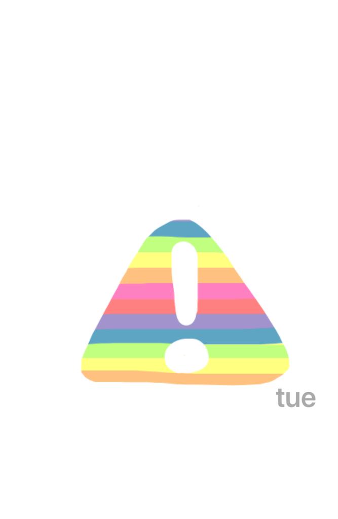 f:id:tueko:20181101134912p:image