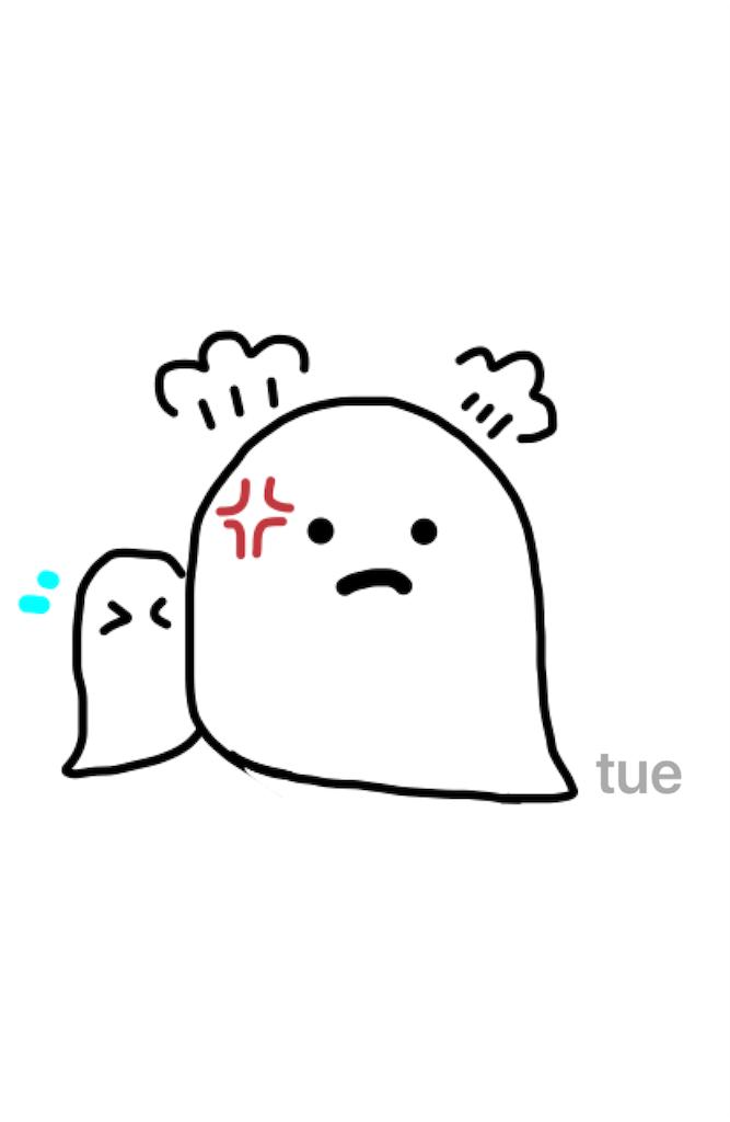 f:id:tueko:20181111012520p:image