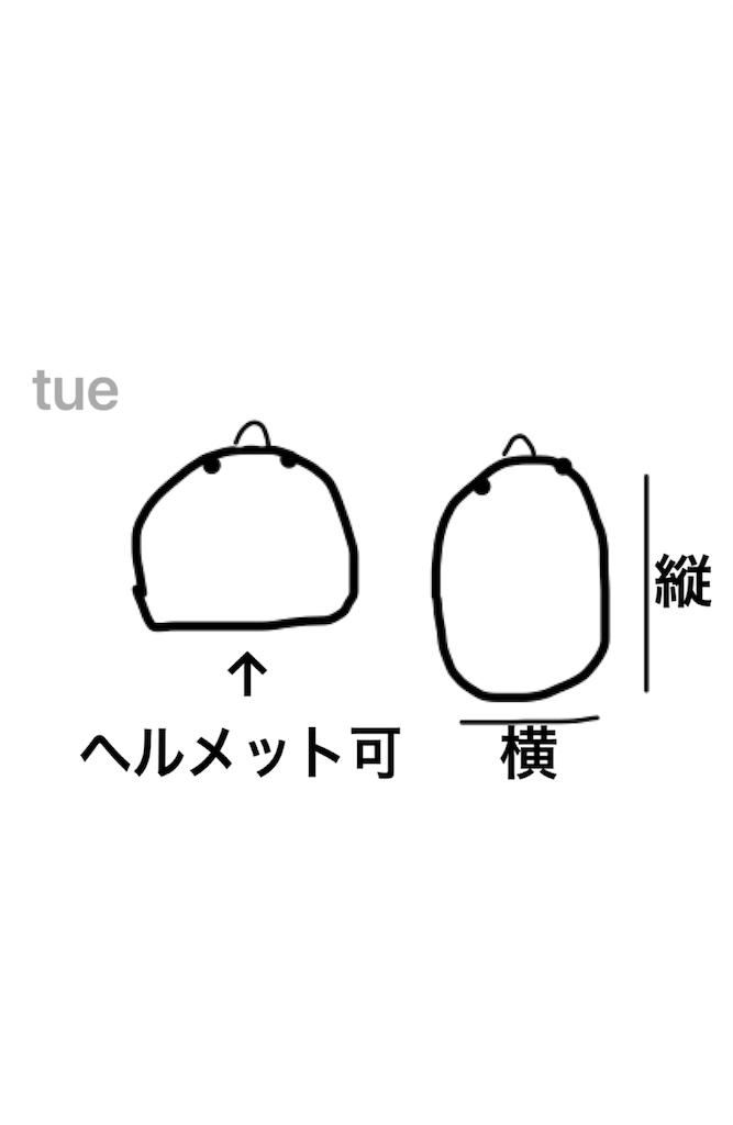f:id:tueko:20181121214114p:image