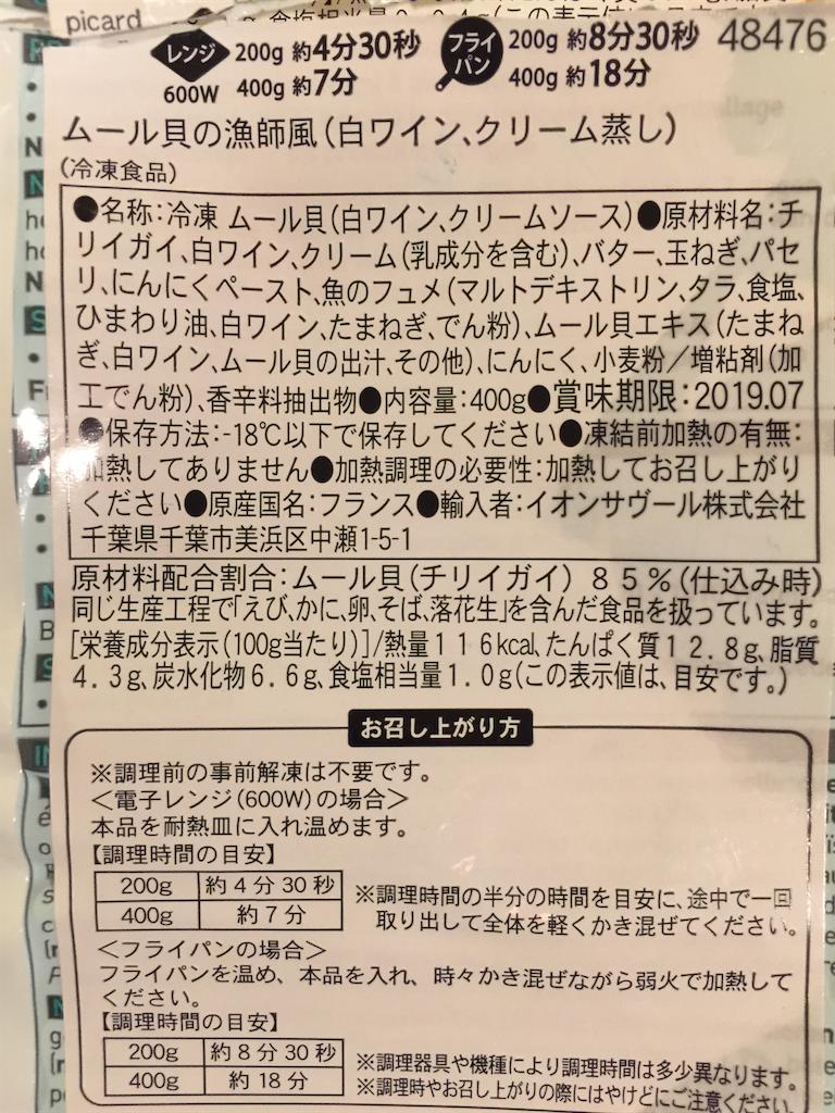 f:id:tueko:20181125021826p:plain