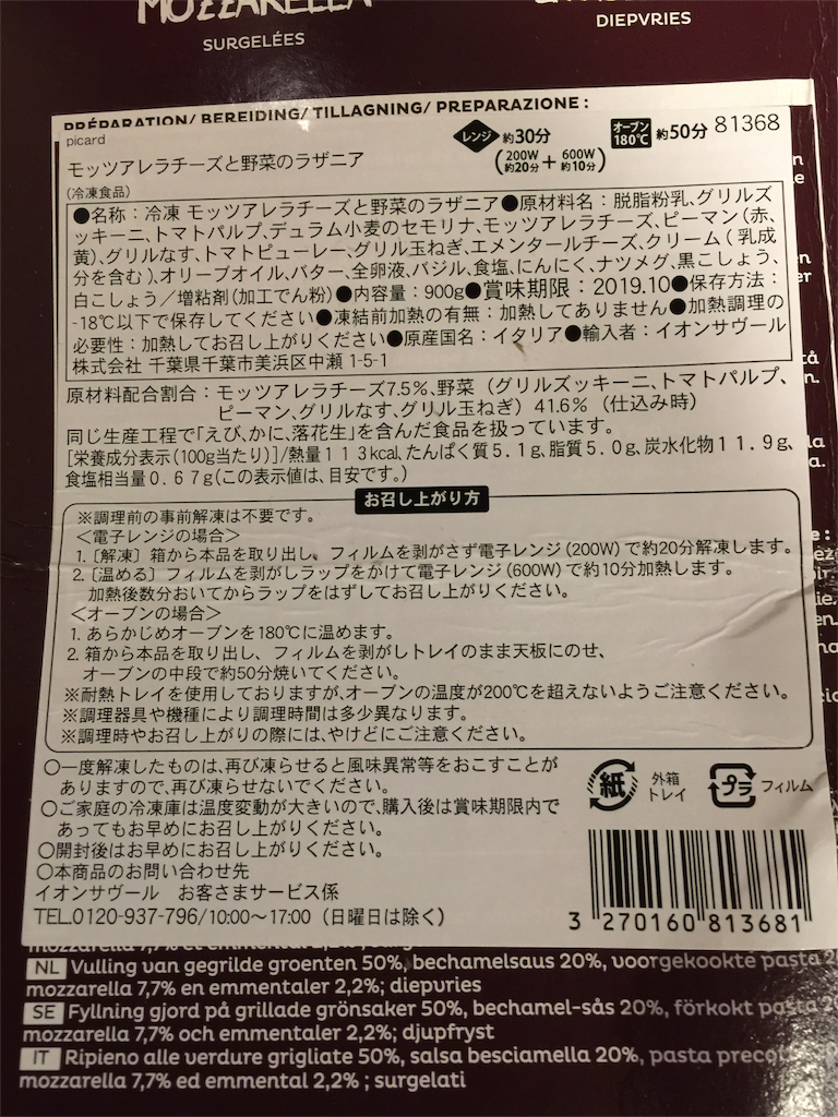 f:id:tueko:20181125021854p:plain