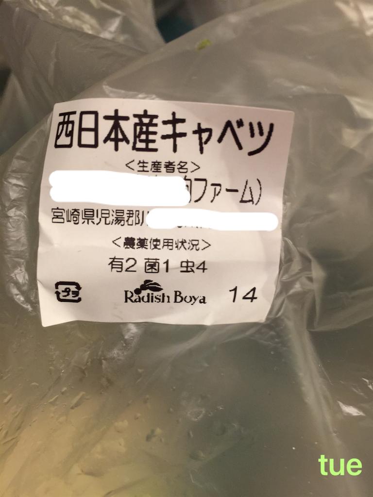 f:id:tueko:20181202231408p:plain