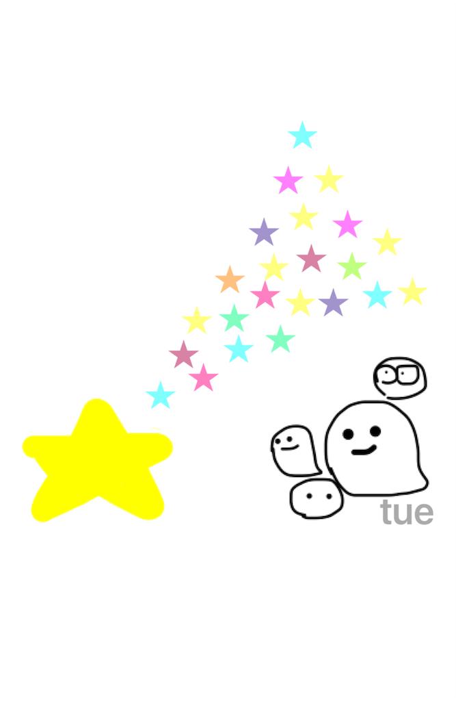 f:id:tueko:20190104231634p:image