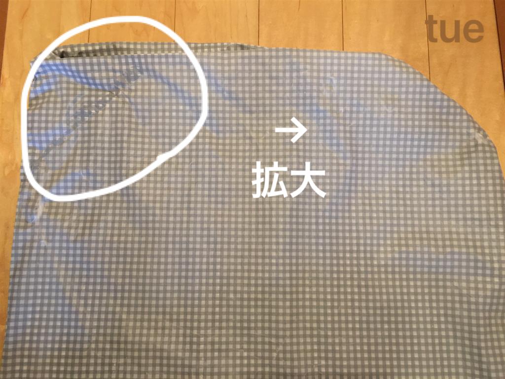 f:id:tueko:20190122125348p:image