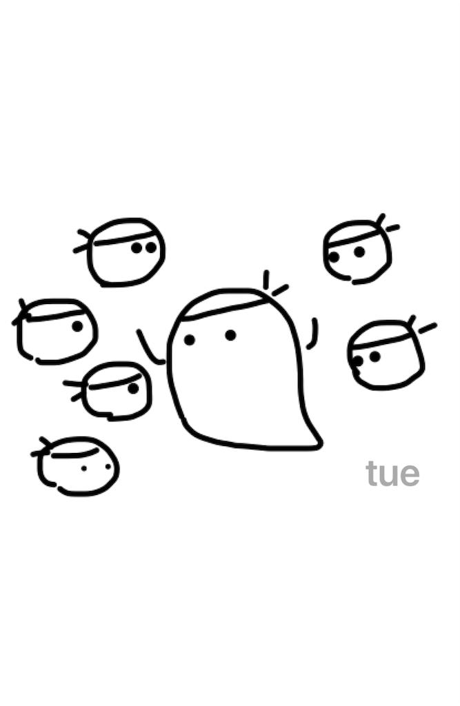 f:id:tueko:20190201164627p:image
