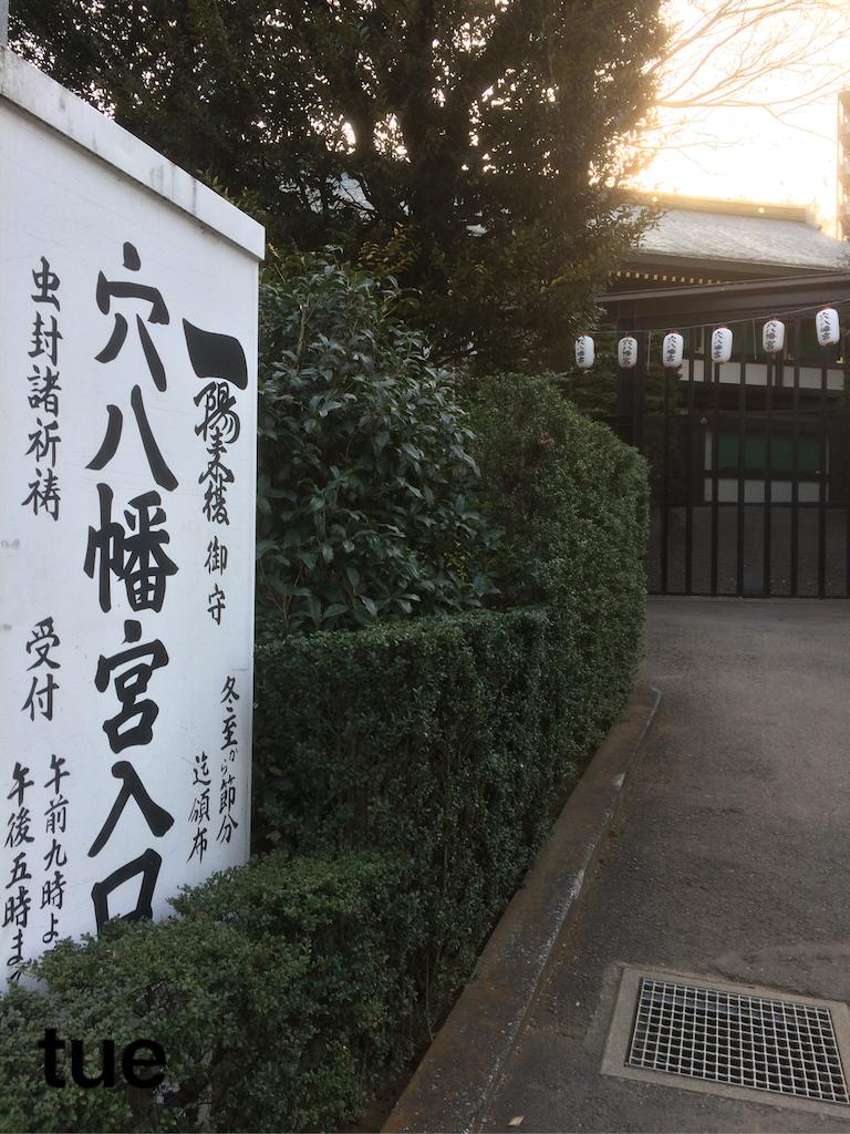 f:id:tueko:20190204141003p:image