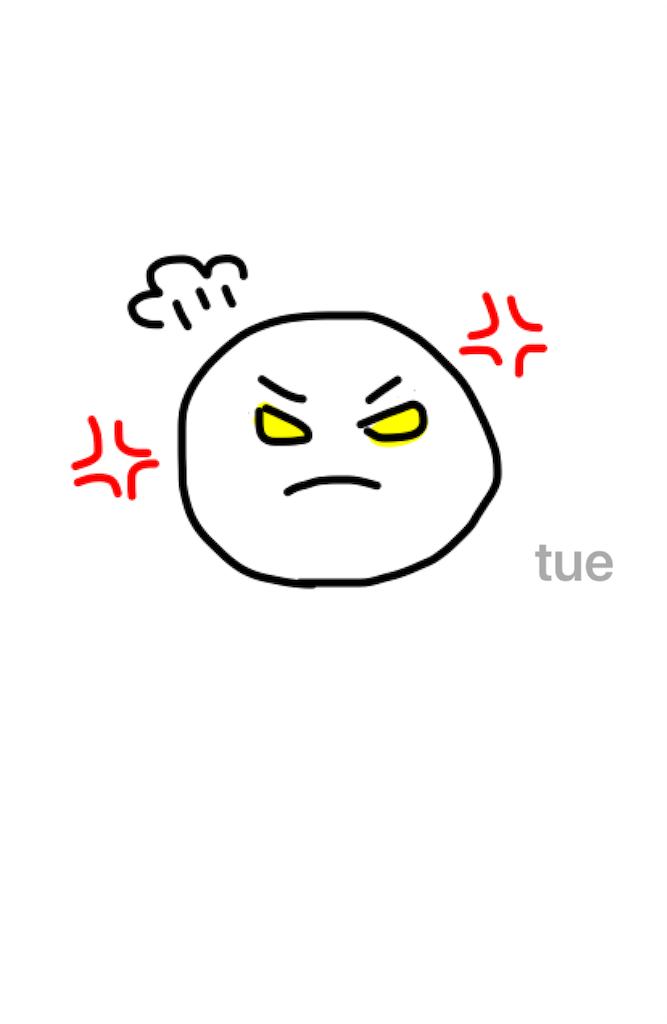 f:id:tueko:20190207120004p:image