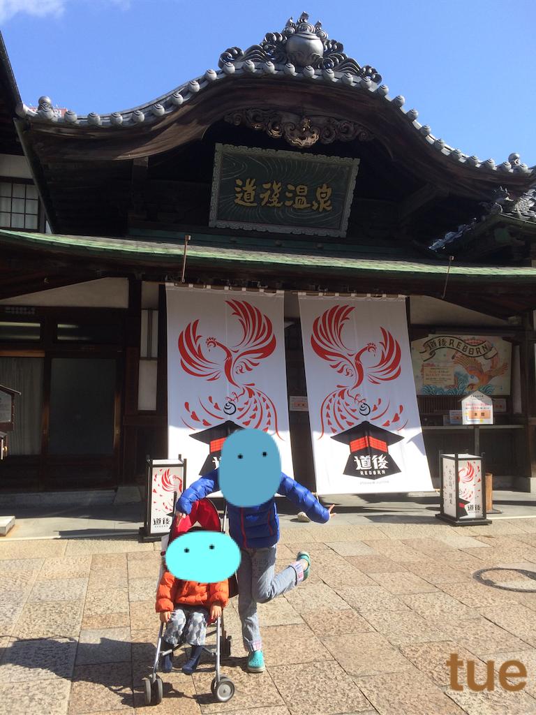 f:id:tueko:20190211195812p:image