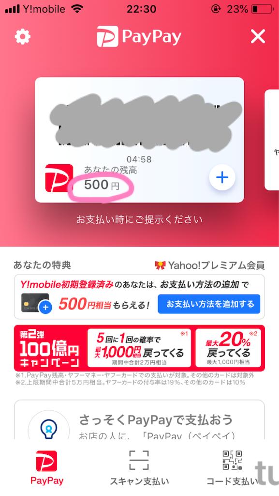 f:id:tueko:20190226162115p:image