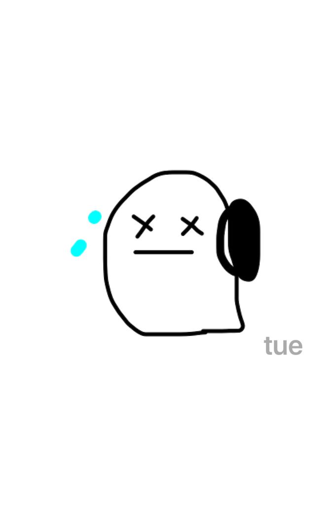 f:id:tueko:20190316210351p:image