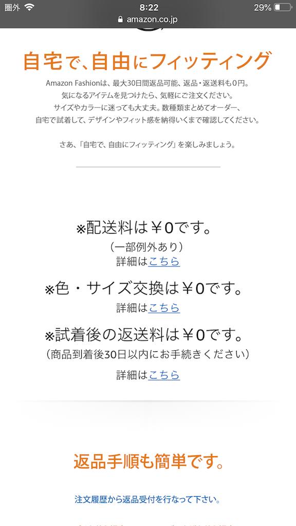 f:id:tueko:20190325085009p:image