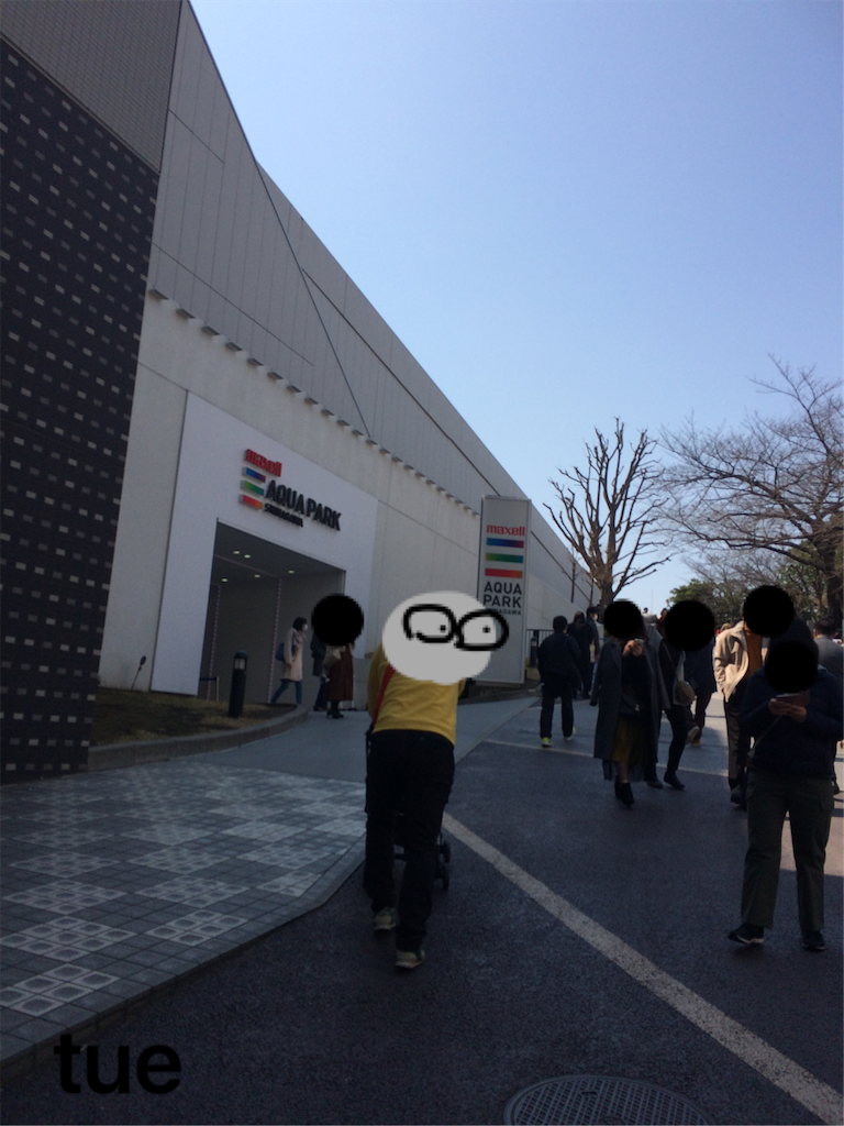 f:id:tueko:20190328103023p:image