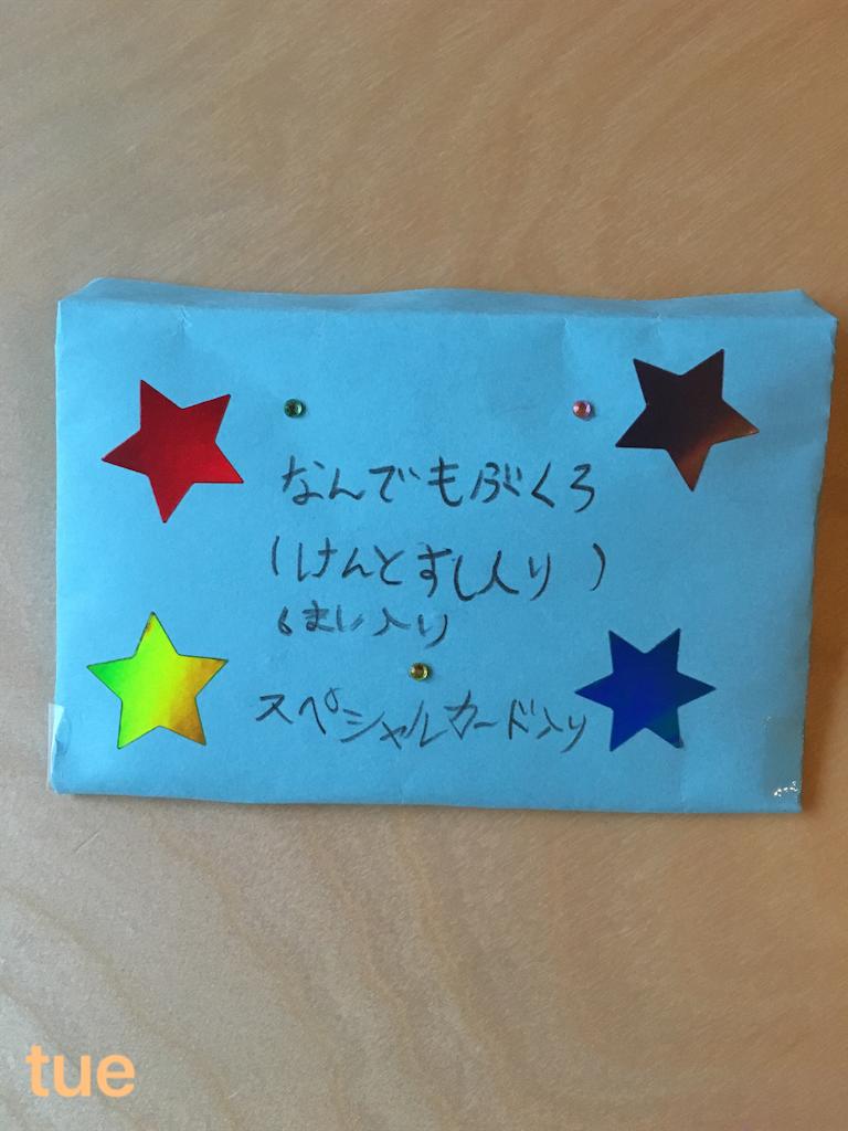 f:id:tueko:20190513232430p:image