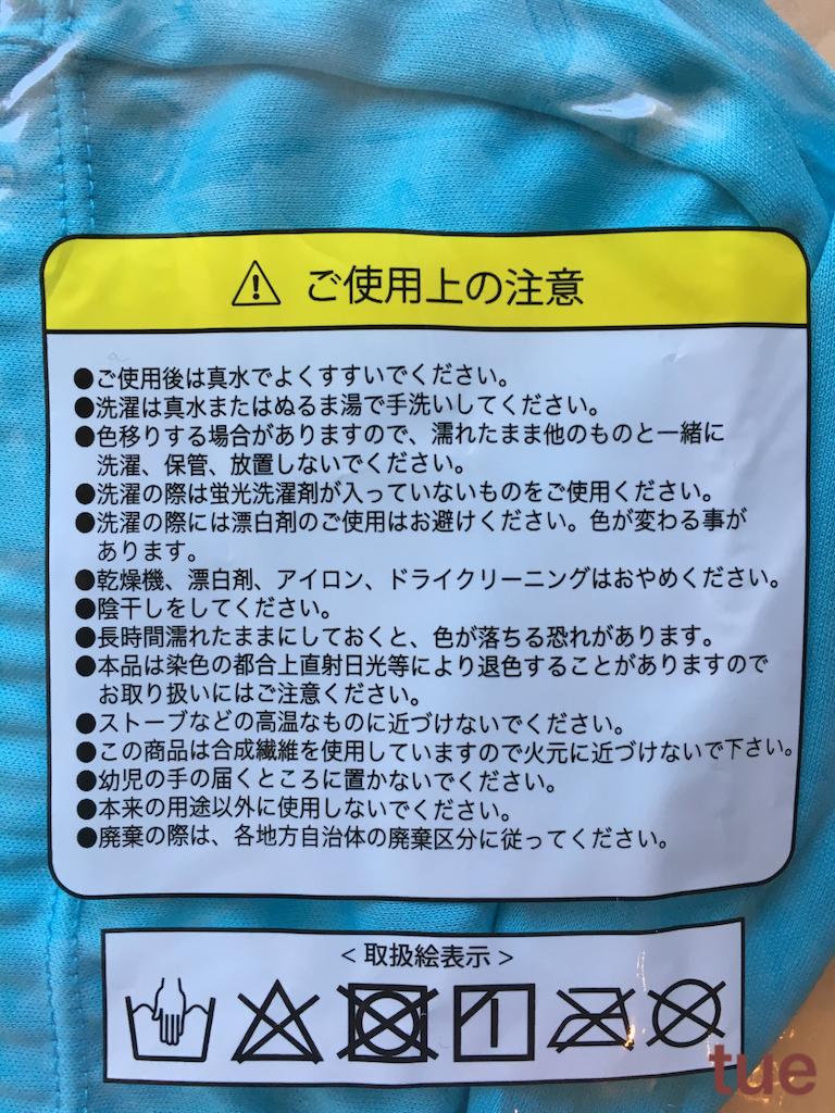 f:id:tueko:20190616142944p:image