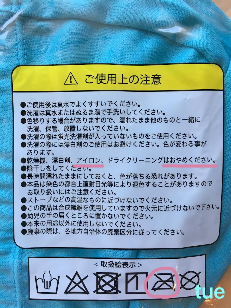f:id:tueko:20190627234701p:image