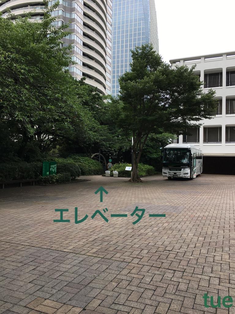 f:id:tueko:20190629181028p:image