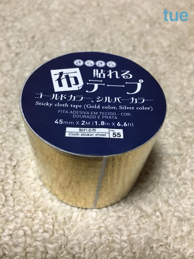 f:id:tueko:20190816082304p:image