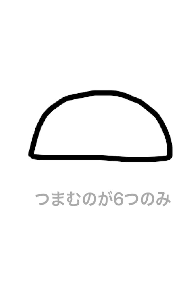 f:id:tueko:20190816091956p:image