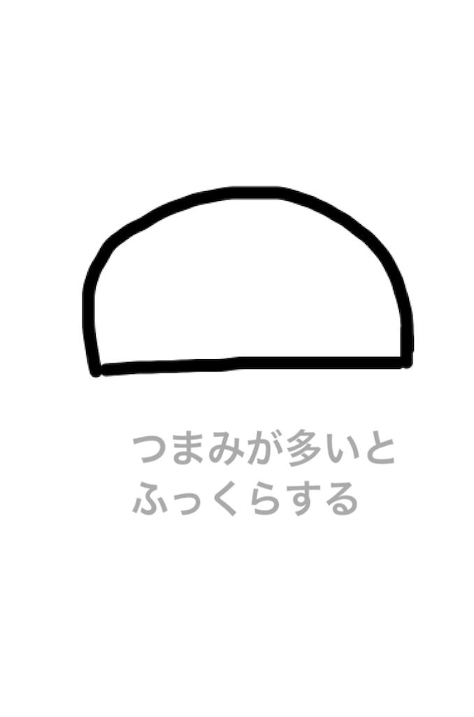 f:id:tueko:20190816091959p:image