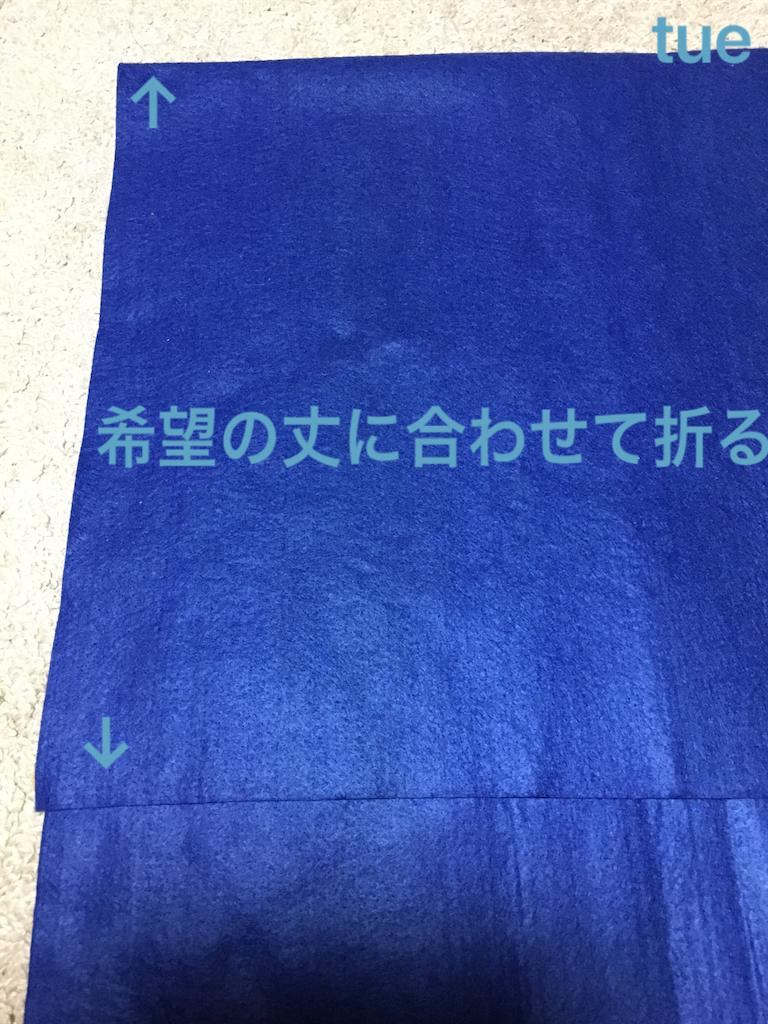 f:id:tueko:20190816115137p:image